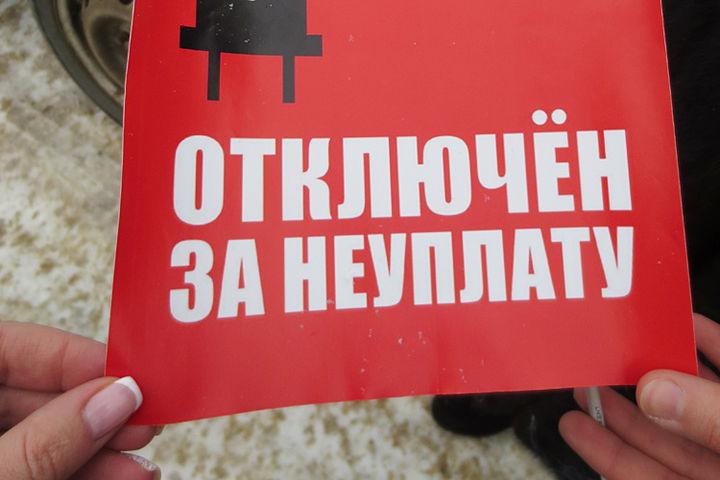Киев рассчитывает заработать напродаже энергокомпаний $140 млн