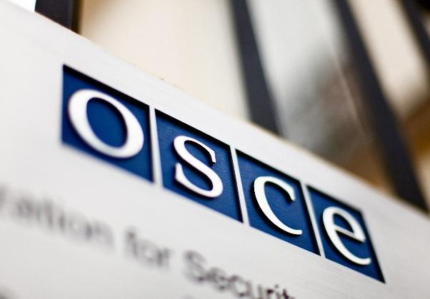 МИД: ВУкраину прибыла делегация государств-участников ОБСЕ