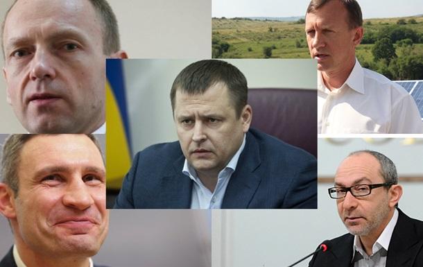 Красиво жить незапретишь: названы самые богатые мэры Украинского государства