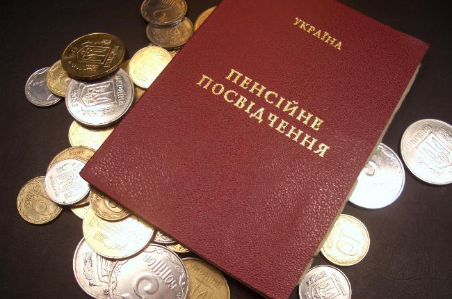 В руководстве  планируют выплатить январские пенсии перед Новым годом