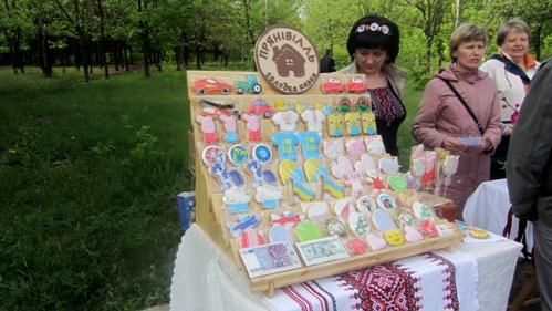 В Краматорске проходит этнофестиваль «Гаївки» (ФОТО и ВИДЕО), фото-1