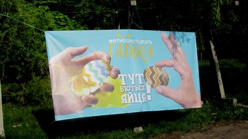 В Краматорске проходит этнофестиваль «Гаївки» (ФОТО и ВИДЕО), фото-7