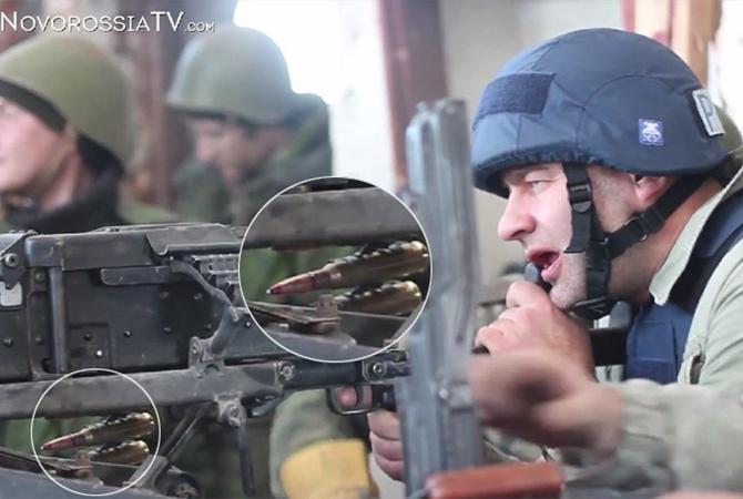 Украинские военные захватили пулемет, изкоторого стрелял русский артист Пореченков