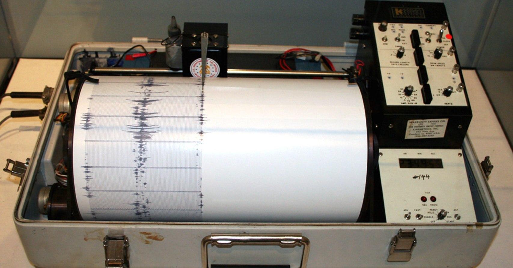 Румынии «пророчат» землетрясение магнитудой неменее 7 баллов