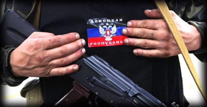Гражданин Донецка застрелил русского танкиста