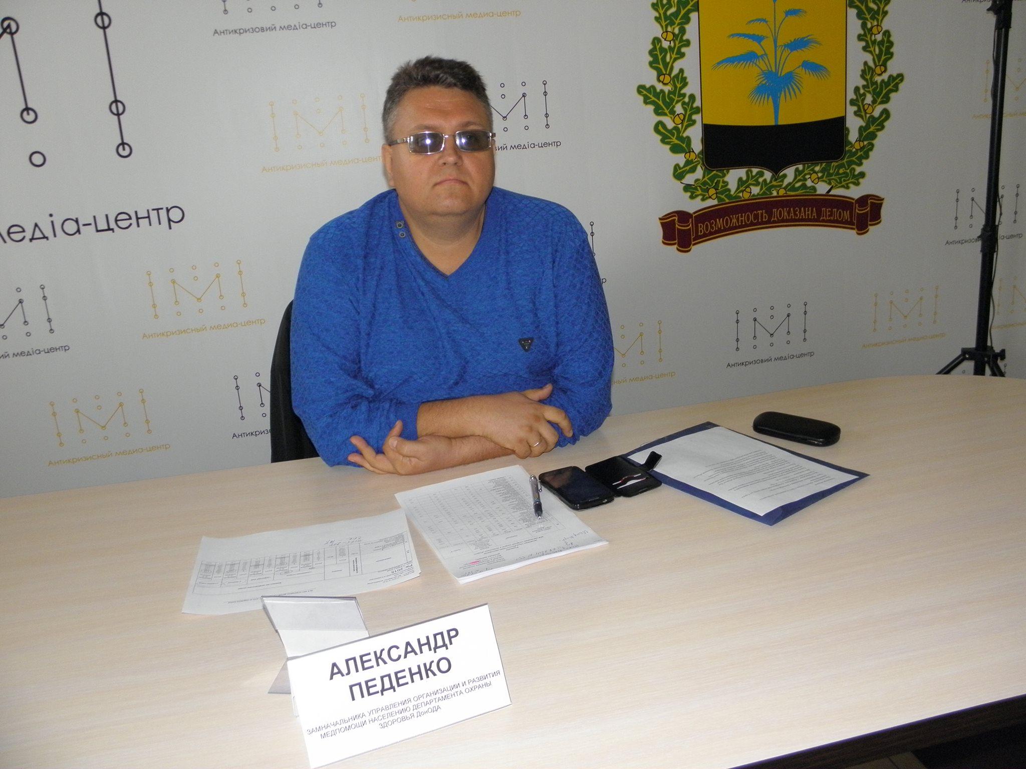 Александр Педенко: Донецкой области вакцин БЦЖ хватит нагод