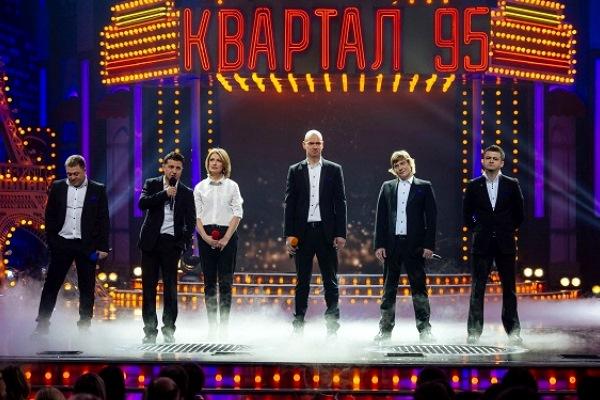 «Квартал 95» едет реабилитироваться наДонбасс: объявлено обесплатных концертах