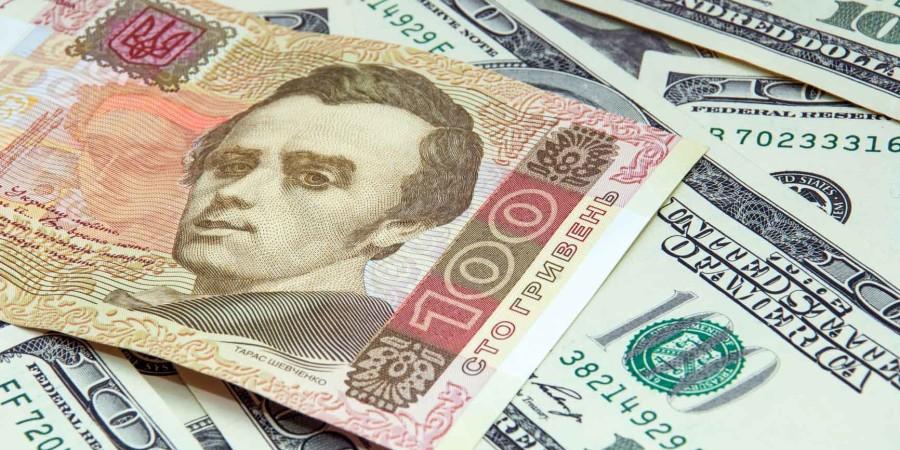 НБУ: Владелец банка Михайловский нанес банковскому сектору убытки на23 млрд. грн