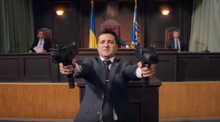 Зеленский удивил нежданным поворотом всюжете комедии— Расстрел Рады