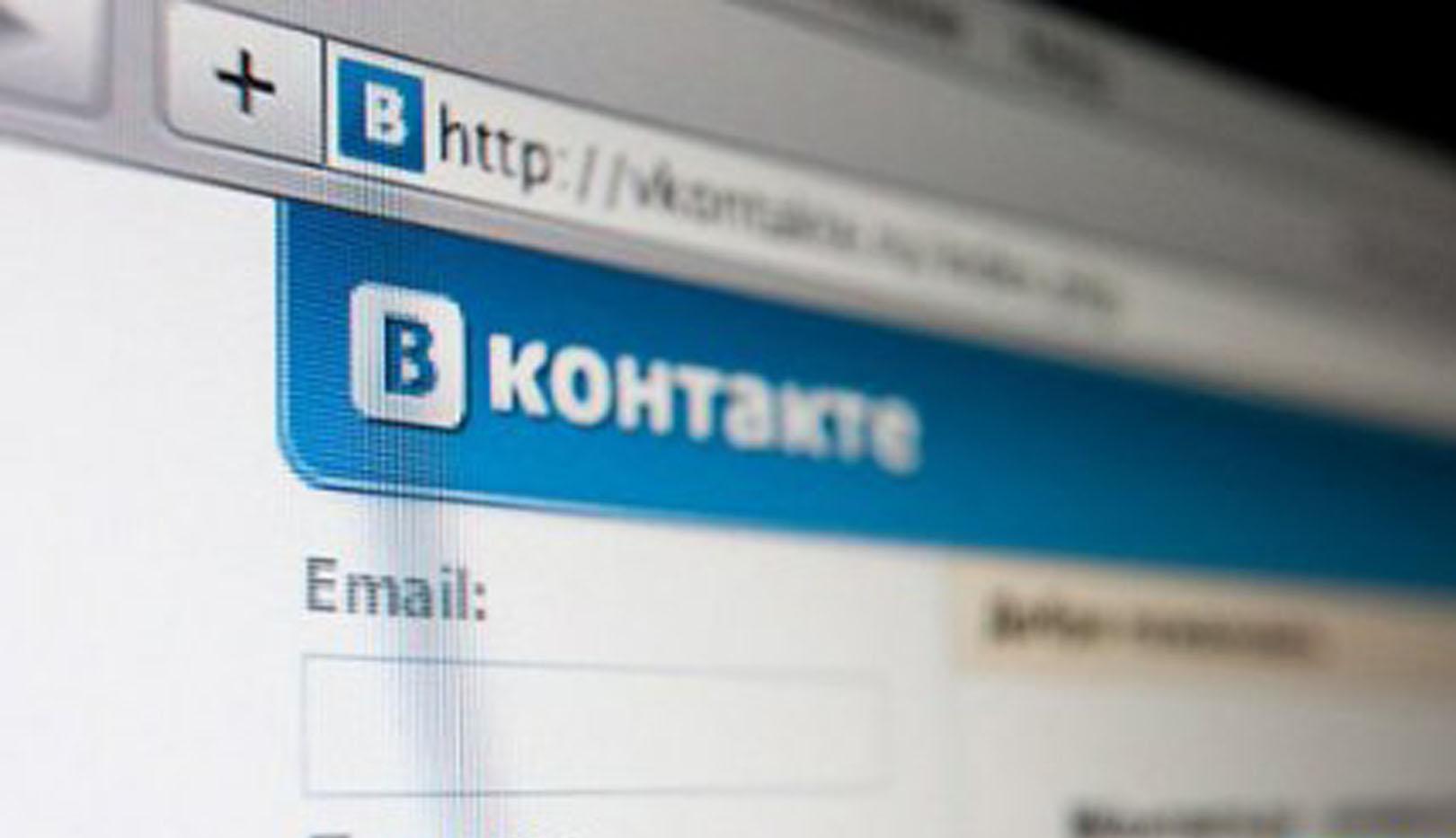 Юзеры «ВКонтакте» сейчас могут делиться динамичными «историями»