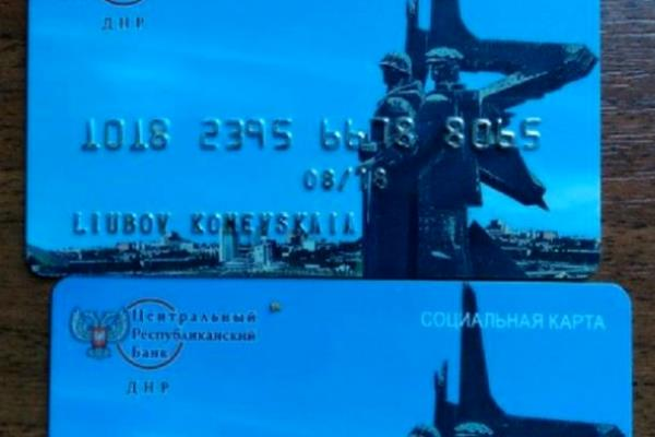НаКПВВ «Майорское» уженщины обнаружили «банковские карты» боевиков ДНР