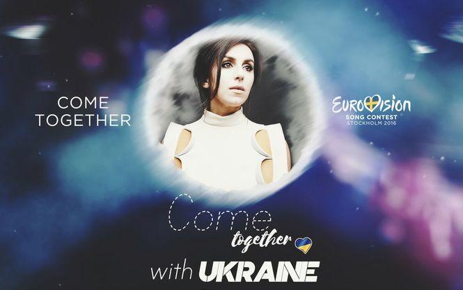 Кто представит Украину на Евровидении-2016: по какому каналу смотреть финал отбора