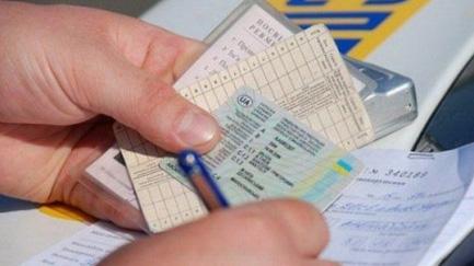 ВУкраинском государстве изменен срок действия водительского удостоверения