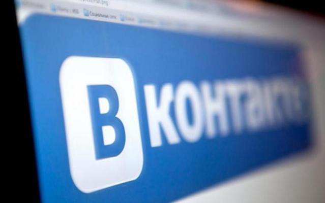 ВДонецкой области двум админам антиукраинских групп неудалось избежать наказания