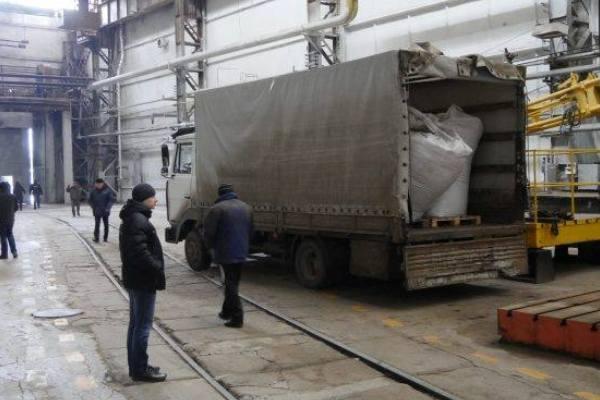 Полковник ГСЧС Черкасской области попался на820 тыс. грн взятки