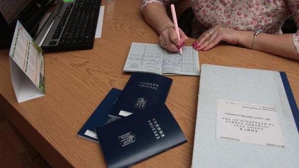 Кабмин ввел квоты для трудоустройства украинцев старше 45 лет