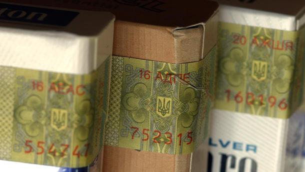 ВУкраинском государстве разработают разный дизайн акцизных марок для сигарет исигарилл