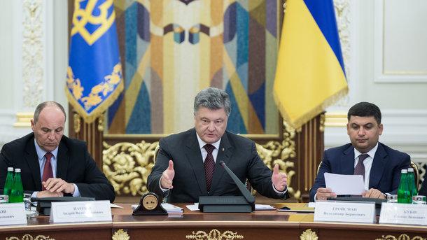 Стало известно, сколько истратят наперелеты Порошенко в 2017