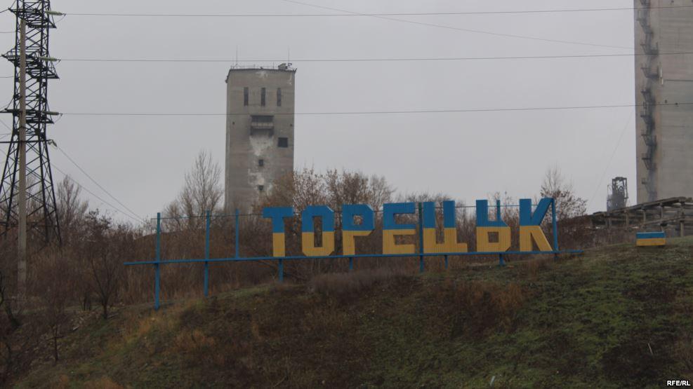 Торецк остался без воды из-за обстрелов боевиков